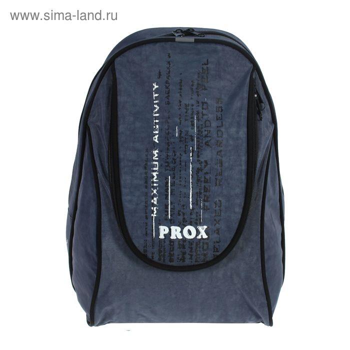 Рюкзак молодёжный на молнии, 1 отдел, 3 наружных кармана, серый