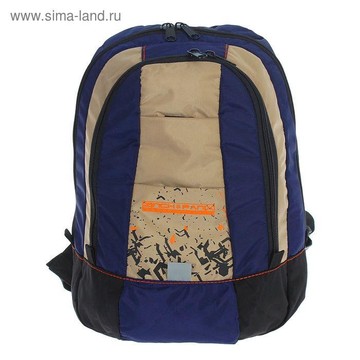 Рюкзак молодёжный на молнии, 1 отдел, 1 наружный карман, синий/чёрный