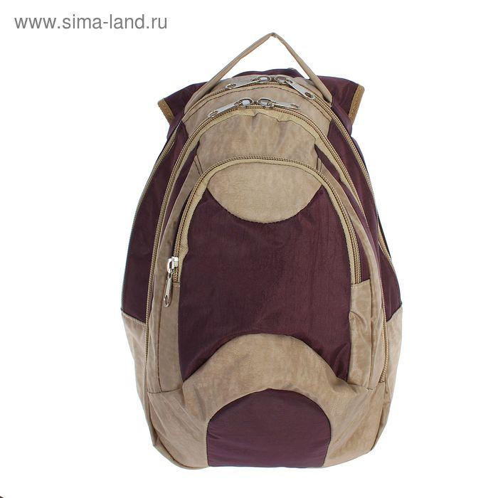 Рюкзак молодёжный на молнии, 2 отдела, 1 наружный карман, бежевый/коричневый