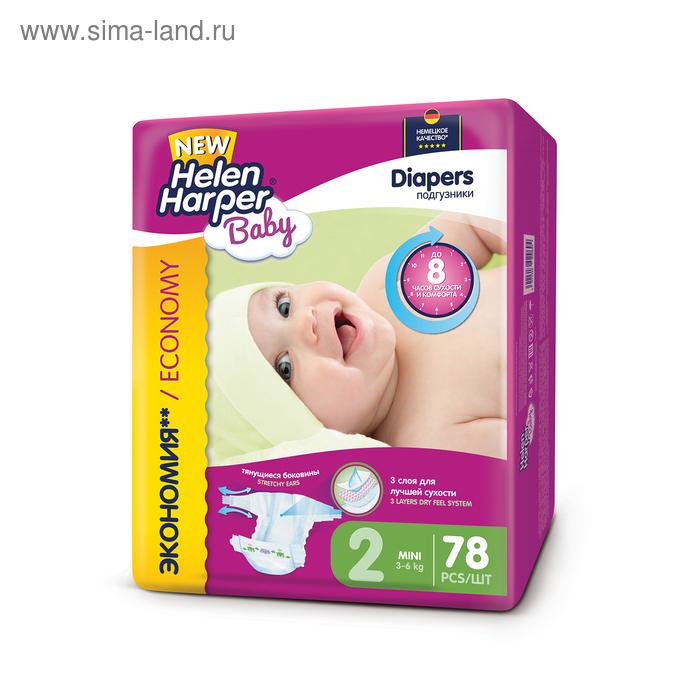 Подгузники детские Helеn Harper Baby Mini 3-6 кг, 78 шт.