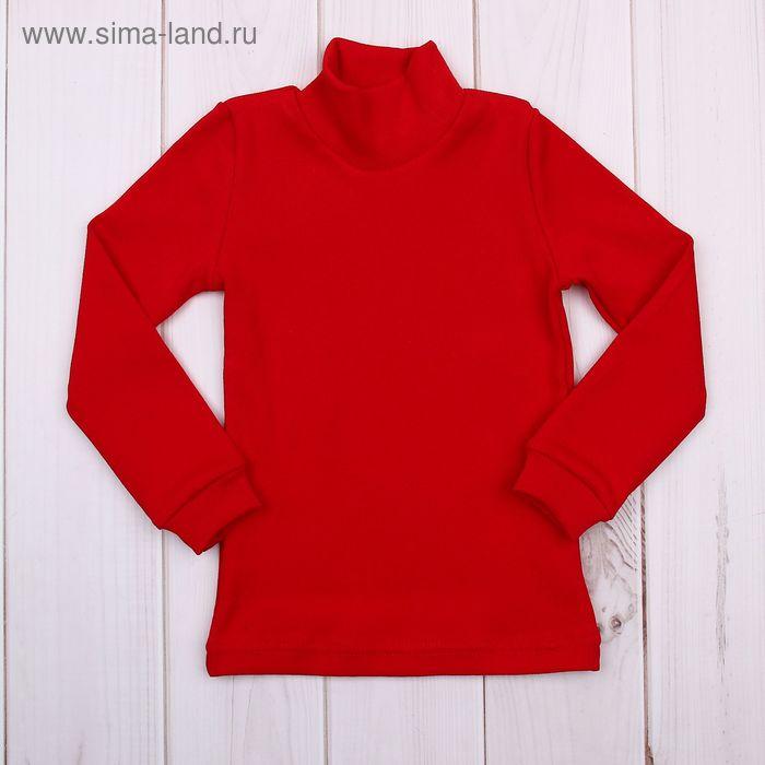 Водолазка для девочки, рост 86-92 см, цвет красный (арт. 1015_М)