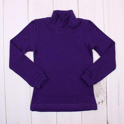 Водолазка для мальчика, рост 86-92 см, цвет тёмно-фиолетовый (арт. 1015_М)
