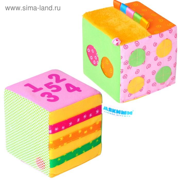 Развивающая игрушка «Математический кубик»