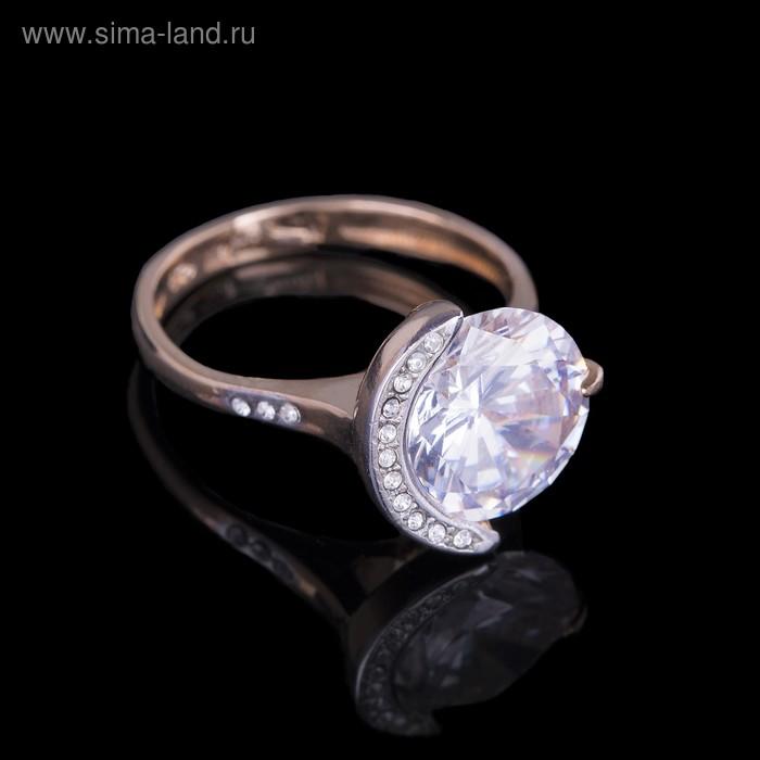 """Кольцо """"Медуза"""", размер 18, цвет белый в золоте"""