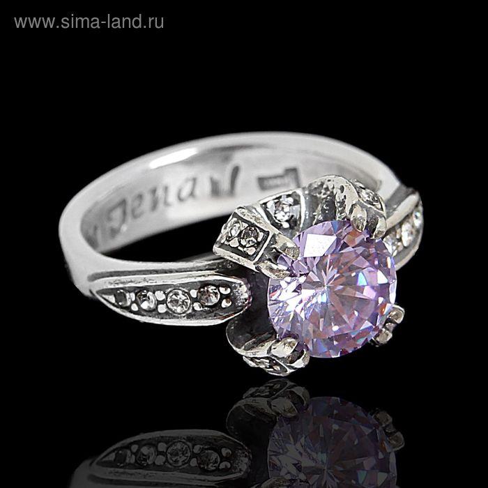 """Кольцо """"Леди"""", размер 16, цвет фиолетовый в чернёном серебре"""