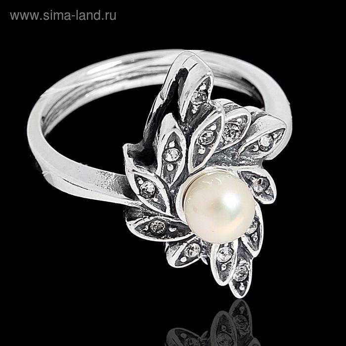 """Кольцо """"Лайма"""", размер 17, цвет белый в чернёном серебре"""