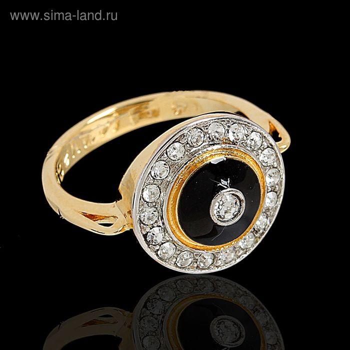"""Кольцо """"Афины"""", размер 19, цвет чёрно-белый в золоте"""