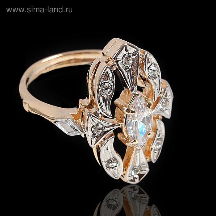 """Кольцо """"Маркиза"""", размер 19, цвет белый в золоте"""