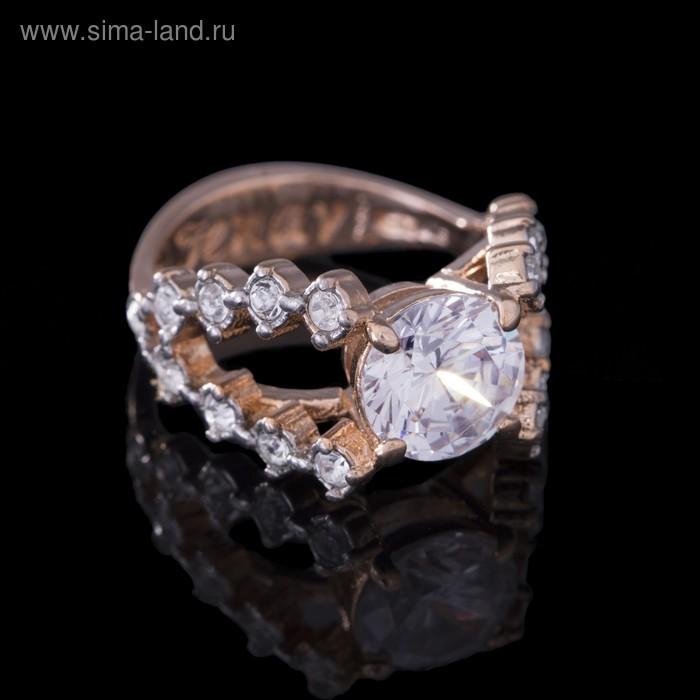 """Кольцо """"Ситара"""", размер 17, цвет белый в золоте"""