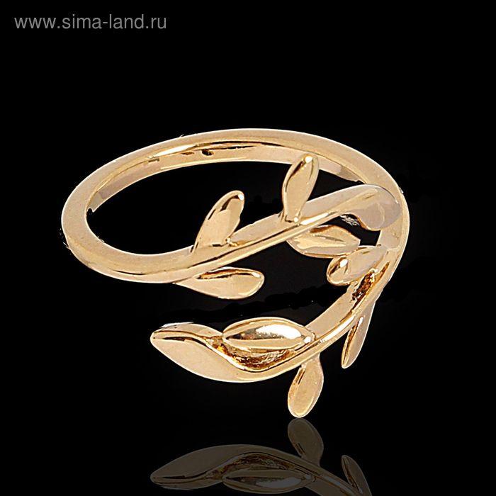 """Кольцо """"Райта"""", размер 15, цвет золото"""