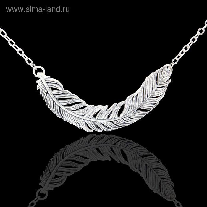 """Колье """"Лума"""", цвет чернёное серебро"""