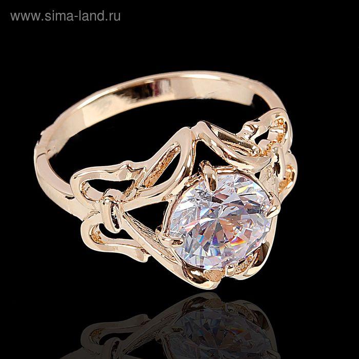 """Кольцо """"Паккарик"""", размер 18, цвет белый в золоте"""