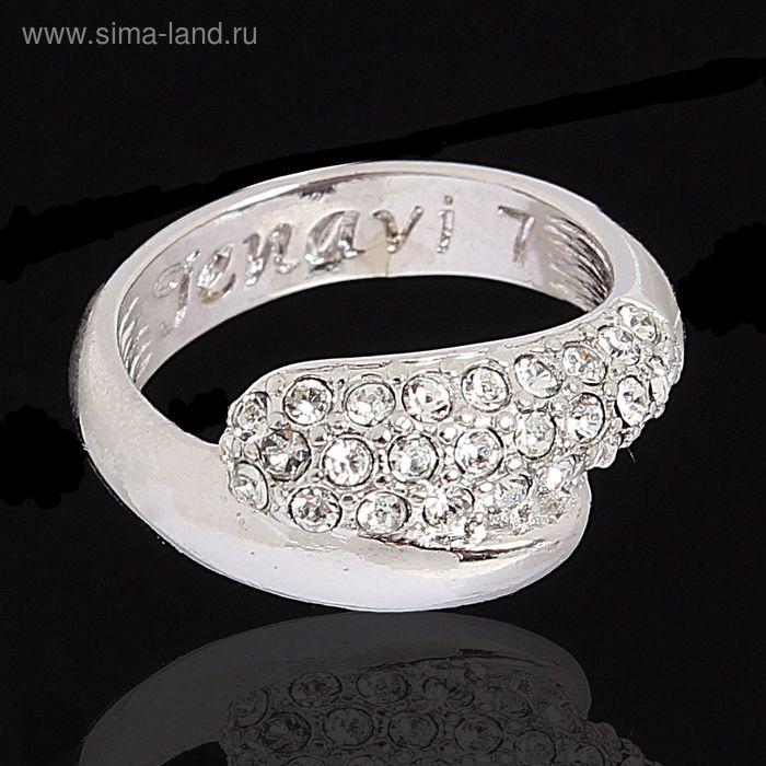 """Кольцо """"Литела"""", размер 18, цвет белый в серебре"""