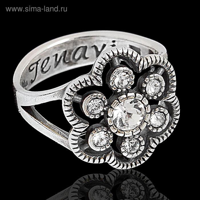 """Кольцо """"Виара"""", размер 16, цвет белый в чернёном серебре"""