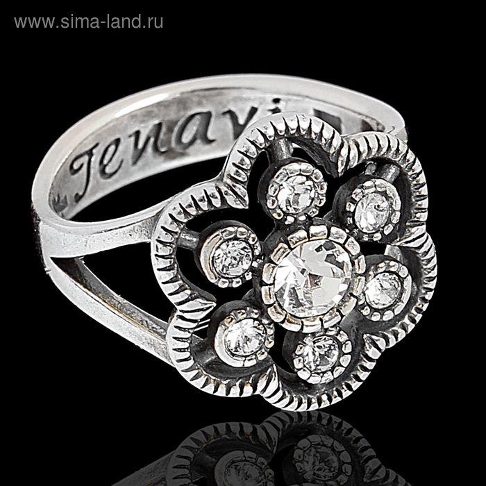 """Кольцо """"Виара"""", размер 17, цвет белый в чернёном серебре"""