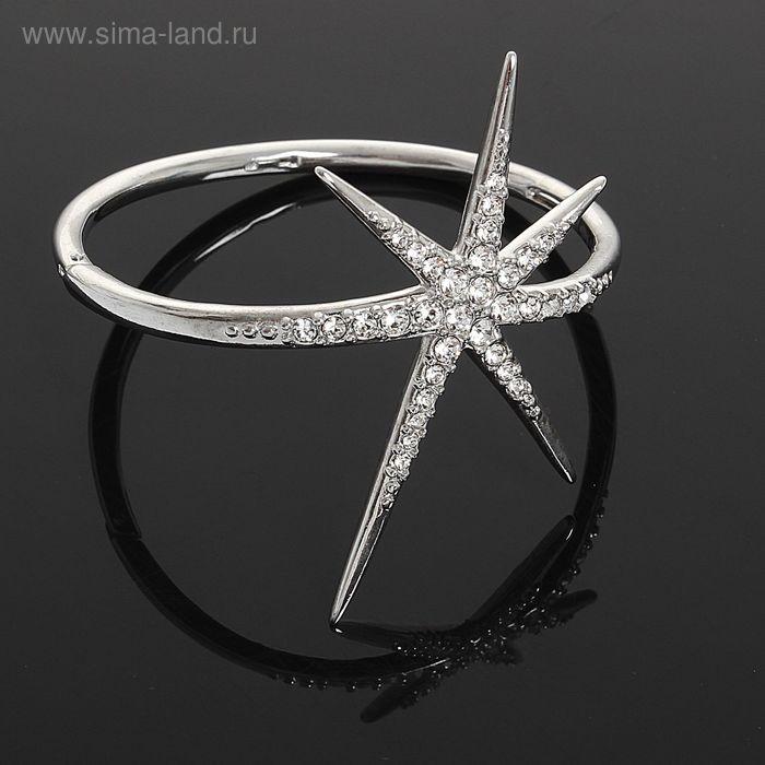 """Браслет """"Звезда Jenavi"""", цвет белый в серебре"""