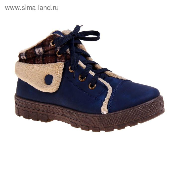 Ботинки женские, размер 36, цвет синий (арт. LEW 0053-4)