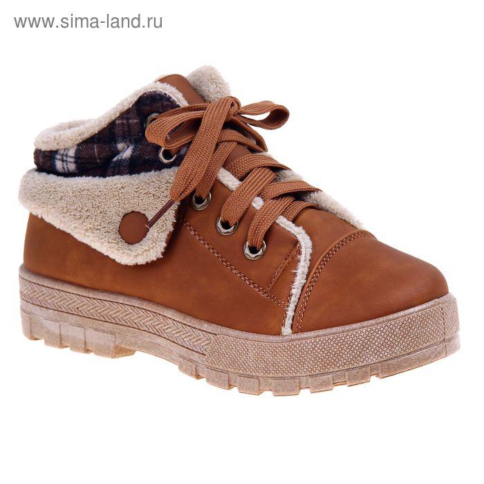 Ботинки женские, размер 37, цвет коричневый (арт. LEW 0053-7)