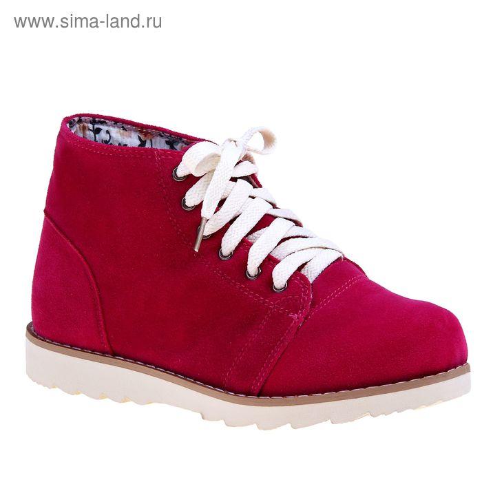 Ботинки женские, размер 38, цвет розовый (арт. 0060-17 BEW)