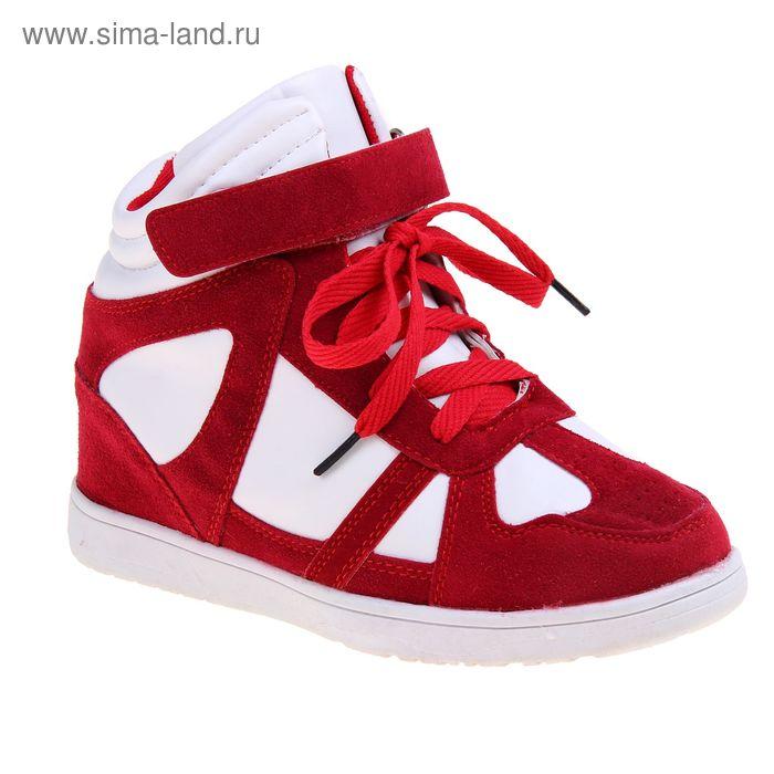 Ботинки женские, размер 36, цвет белый/красный (арт. LEW 0058-2-27)