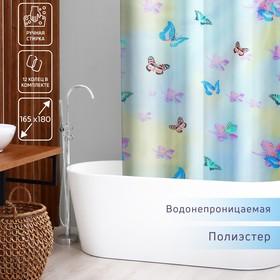 Штора для ванной комнаты Доляна «Бабочки в небе», 165×180 см, полиэстер