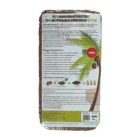 Грунт кокосовый Absolut Plus (20%), брикет, 7 л, 650 г. Ош
