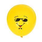 """Шар латексный 10"""" """"Смайл в очках"""", набор 5 шт., цвет жёлтый"""