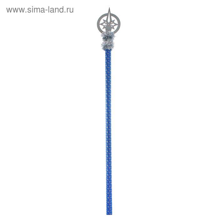 """Посох Деда Мороза """"Звезда в кольце"""", длина 160 см, цвет сине-серебряный"""
