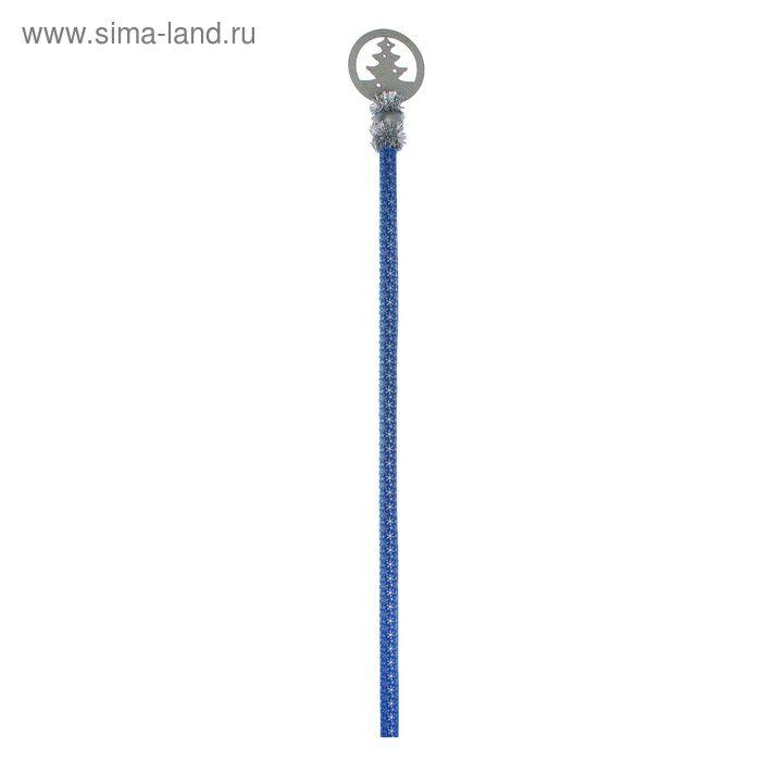 """Посох Деда Мороза """"Ёлочка"""", длина 160 см, цвет сине-серебряный"""