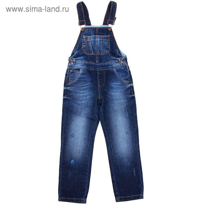 Комбинезон для мальчика, рост 116 см, цвет синий 3690F11