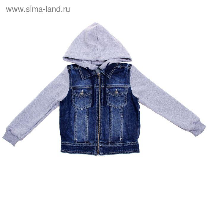Куртка для мальчика, рост 98 см, цвет синий 3690F11a