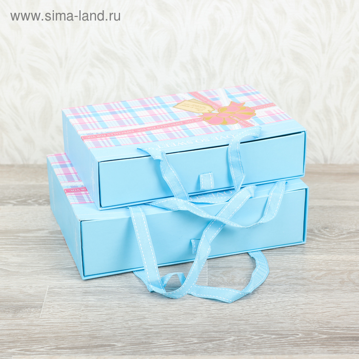 """Набор коробок 2в1 прямоуг """"Клетка"""" (26,5*18*7,5/24,5*17*6 см), голубой"""