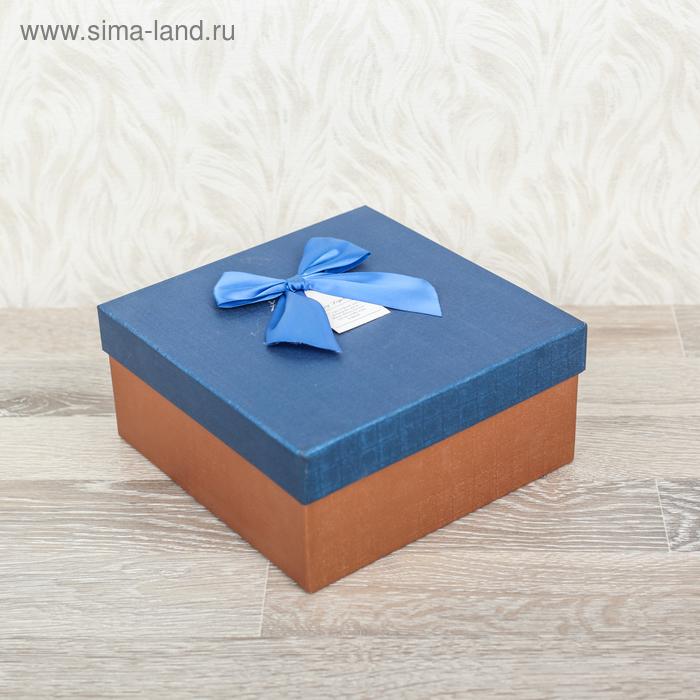 Коробка подарочная  квадрат (19*19*9см), синий