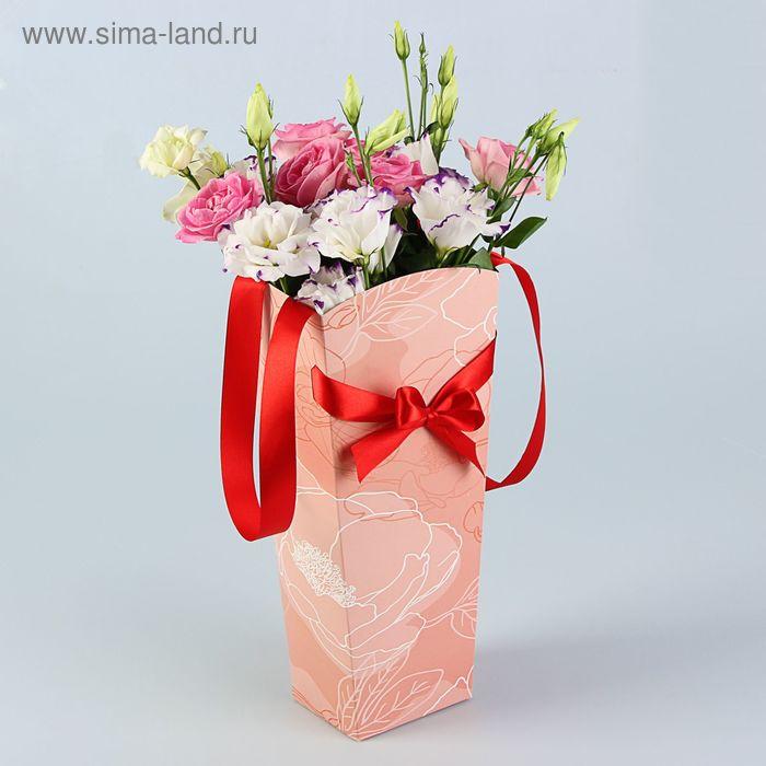 """Пакет для цветов """"Пион терракот"""" серия цветы, 15х13 см"""