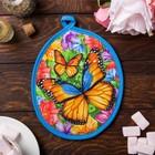 """Прихватка """"Доляна"""" Весенние бабочки 17 см, 100% хлопок, рогожка 162 г/м2"""