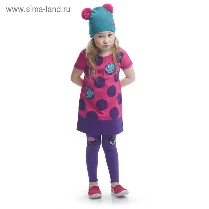 Брюки для девочек, 4 года, цвет Лиловый GL3002