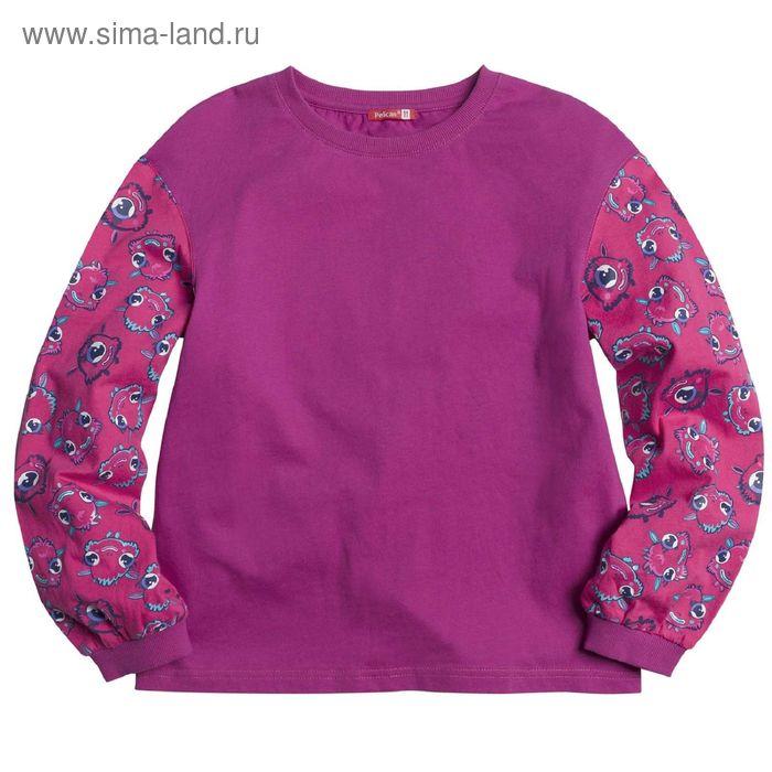 Джемпер для девочек, 9 лет, цвет Пурпурный GJR4002/2