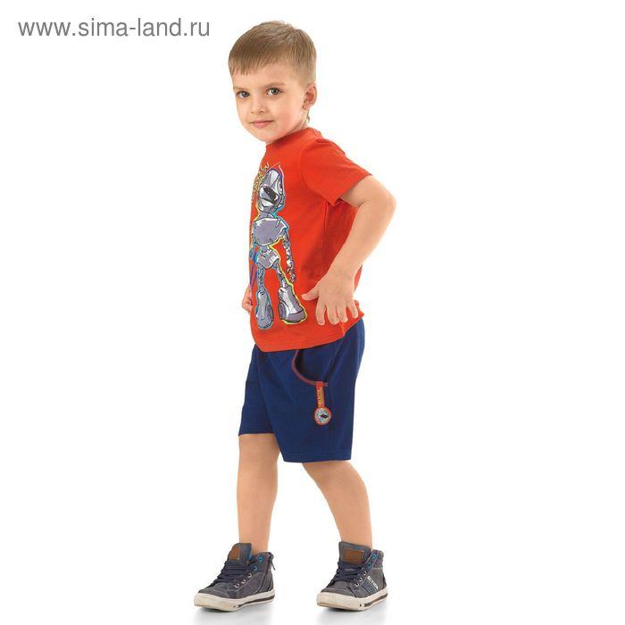 Комплект для мальчиков, 3 года, цвет Красный BATH375