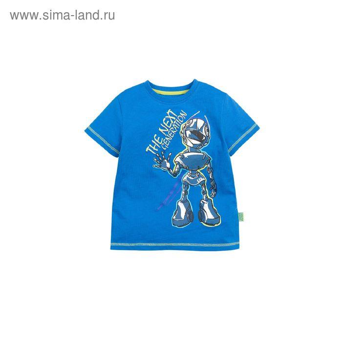 Футболка для мальчиков, 5 лет, цвет Синий BTR375