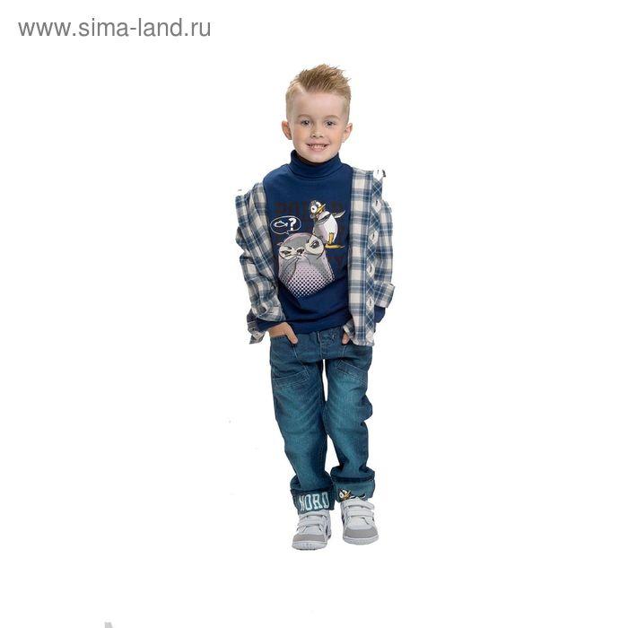 Джемпер для мальчиков, 1 год, цвет Индиго BJN372