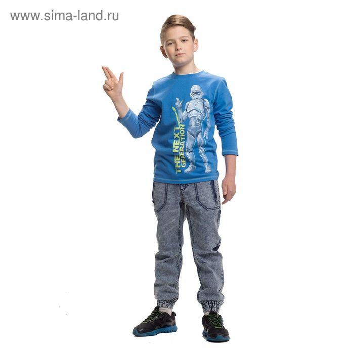 Джемпер для мальчиков, 9 лет, цвет Синий BJR475