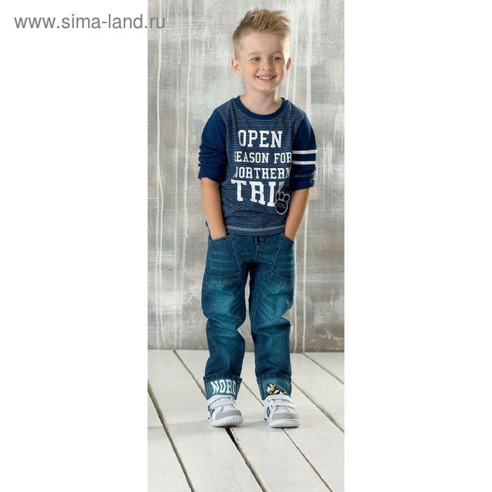 Джемпер для мальчиков, 2 года, цвет Индиго BJR372/1