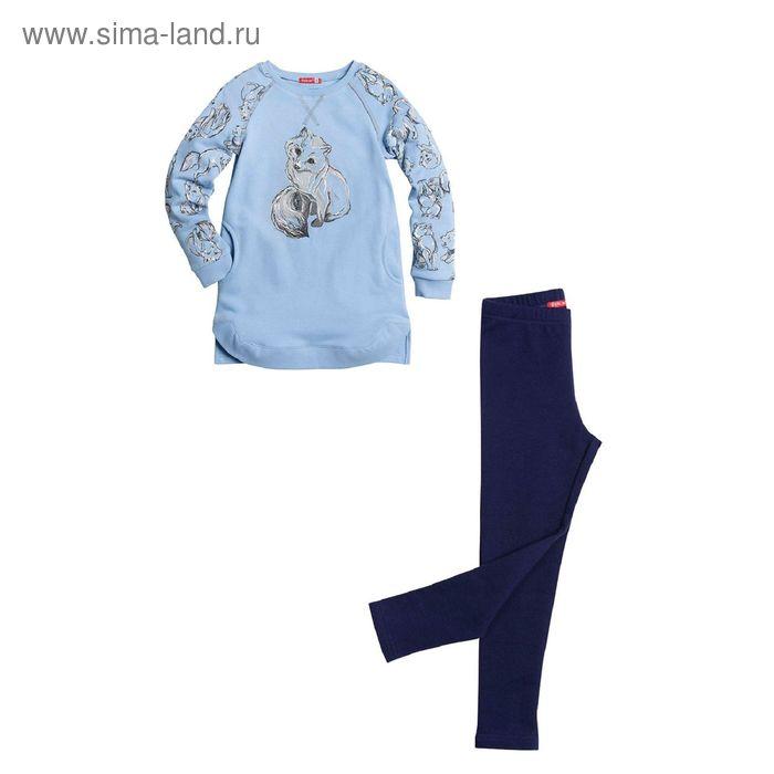 Комплект для девочек, 3 года, цвет Голубой GAML3003