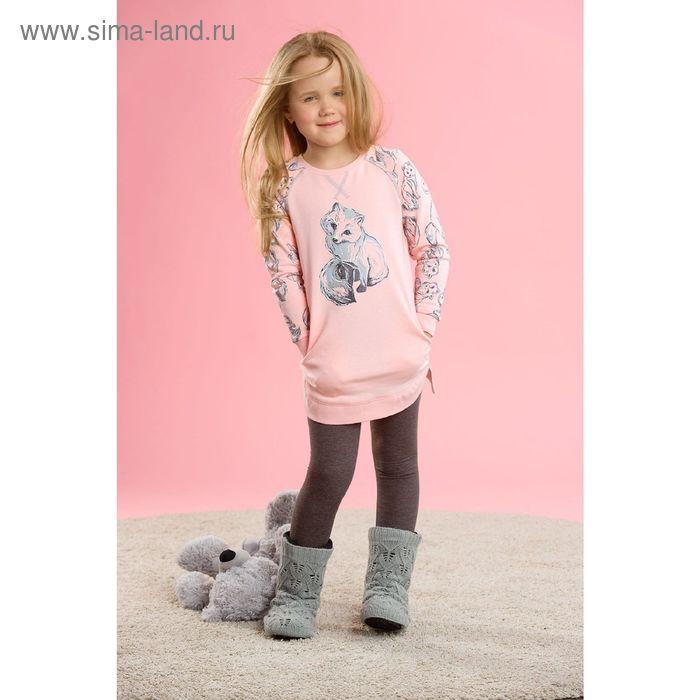 Комплект для девочек, 2 года, цвет Розовый GAML3003