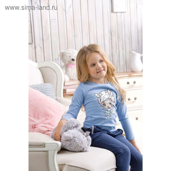 Комплект для девочек, 2 года, цвет Голубой GAJP3003
