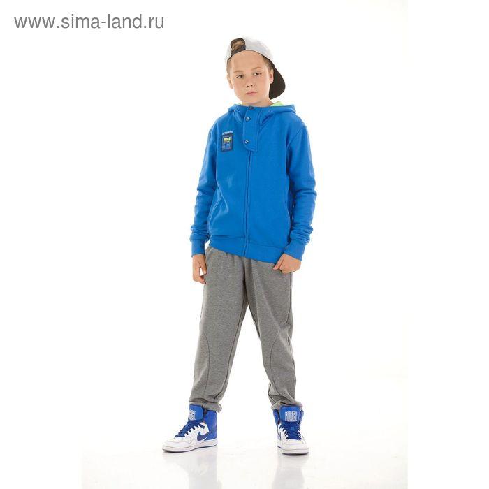 Комплект для мальчиков, 12 лет, цвет Синий BAXP576