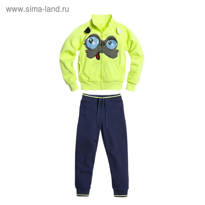 Комплект для мальчиков, 4 года, цвет Салатовый BAXP376