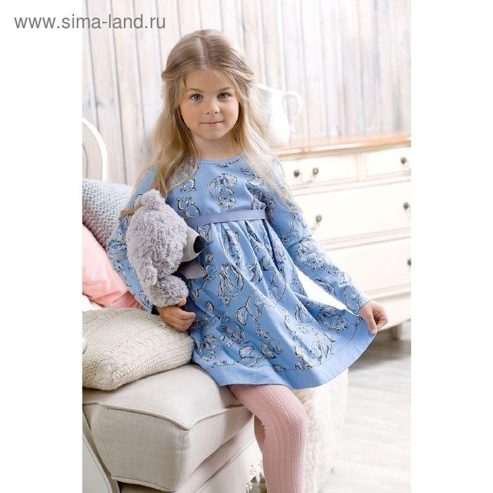 Платье для девочек, 5 лет, цвет Голубой GDJ3003