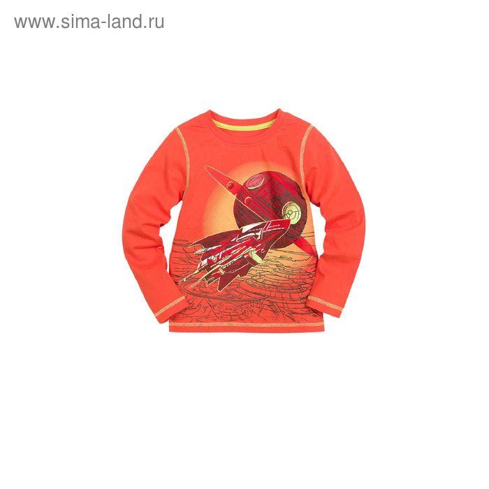 Джемпер для мальчиков, 4 года, цвет Красный BJR375