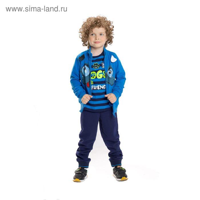 Комплект для мальчиков, 2 года, цвет Синий BAXP376